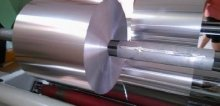 Aluminum Foil - Aluminum Foil SupplierManufacturerFactory