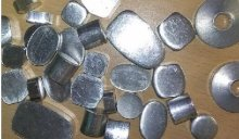 Aluminum Slug Manufacturers,Aluminium Slug Suppliers
