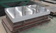 Aluminium Sheet,0.5mm, 1mm, 1.2mm, 1.5mm, 2mm and 3mm